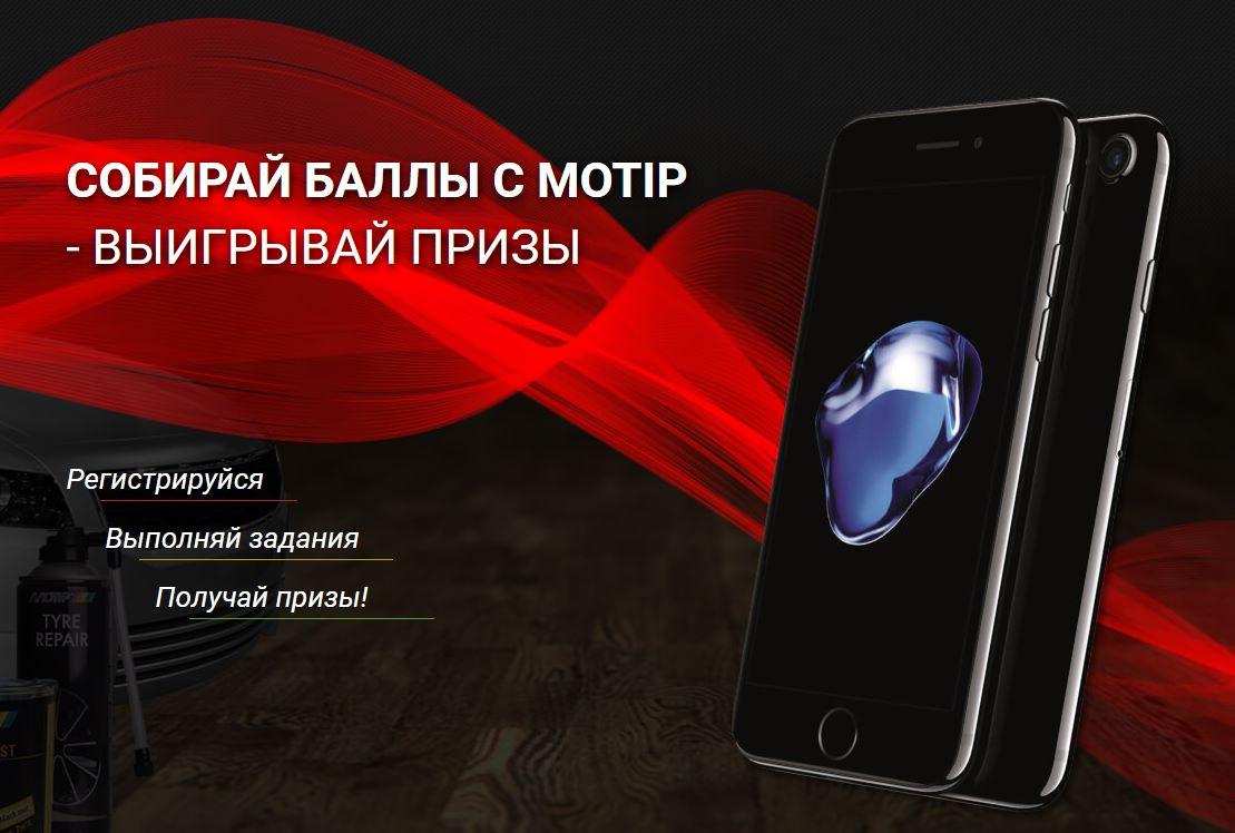 (c) Hg-product.ru